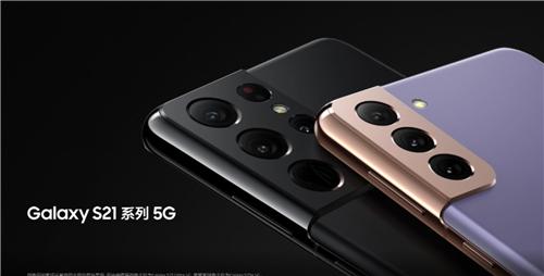 三星Galaxy S21 5G系列AI一键多拍手机摄影就是这么简单