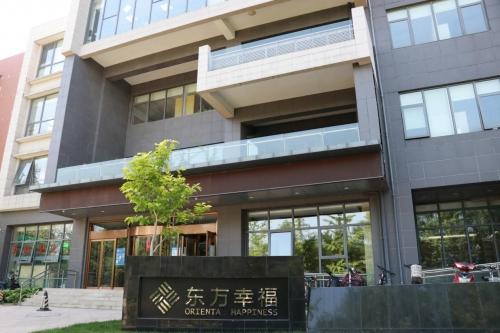 热烈祝贺东方爱堡(北京)母婴健康科技有限公司荣获国家高新技术企业