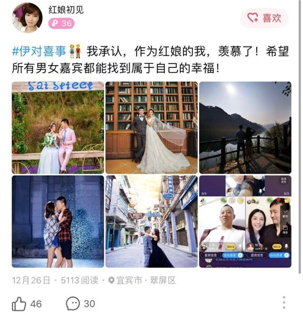 """互联网催生新业态 伊对助力""""平台型就业""""新模式"""