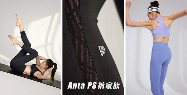 安踏携手品牌代言人谷爱凌发布#因动而美#2021女子营销主题