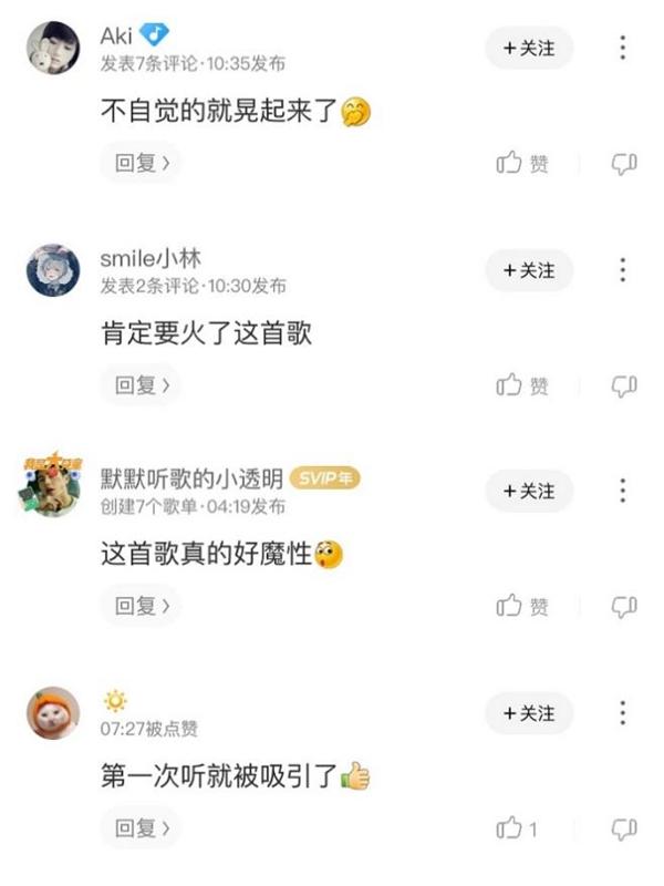 """《天赐的声音2》荣耀金曲再""""开战"""" 胡彦斌拿下酷狗专区冠军"""