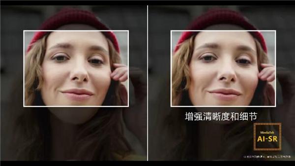 联发科电视芯片点亮智慧生活 AI创新提升影音娱乐体验
