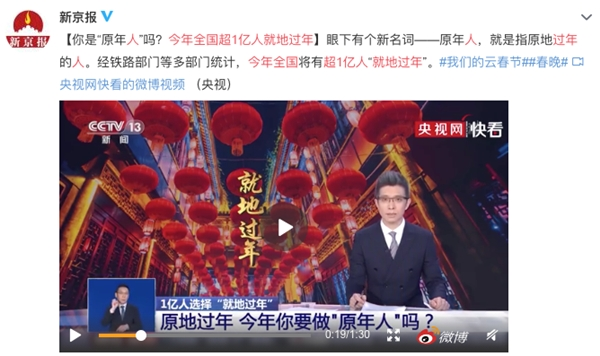 """2021年""""春节大战"""",加多宝透露给行业这些细节!"""