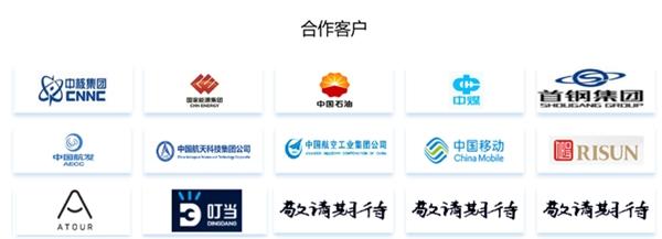北京天源迪科牵手亚朵,打造电商采购新体验