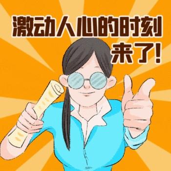 上京东315品质家电节焕新生活!把品质优惠一起带回家