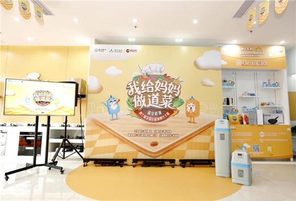 """中国香港紫荆""""我为妈妈做饭""""第七届全国厨神烹饪大赛正式启动"""