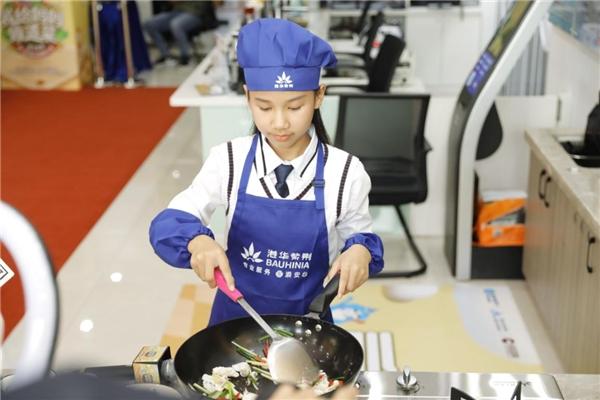 """港华紫荆""""我给妈妈做道菜""""第七届全国小厨神烹饪大赛正式启动"""