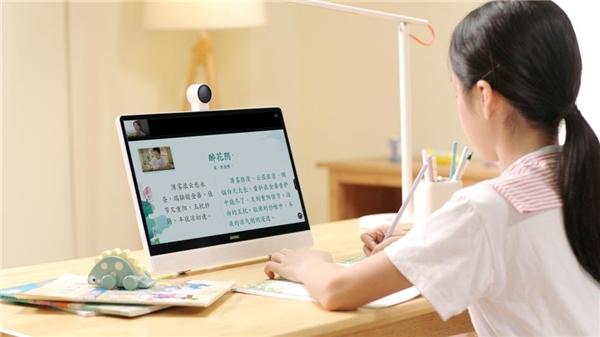 希沃网课学习机W1系列:多维护眼模式助力孩子健康成长