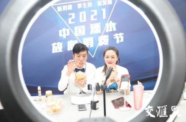 """5G专网、4K高清……溧水这场电商直播极具""""科技范"""""""