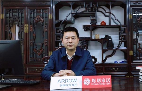 箭牌家居刘广仁:持续为消费者输出高品质产品