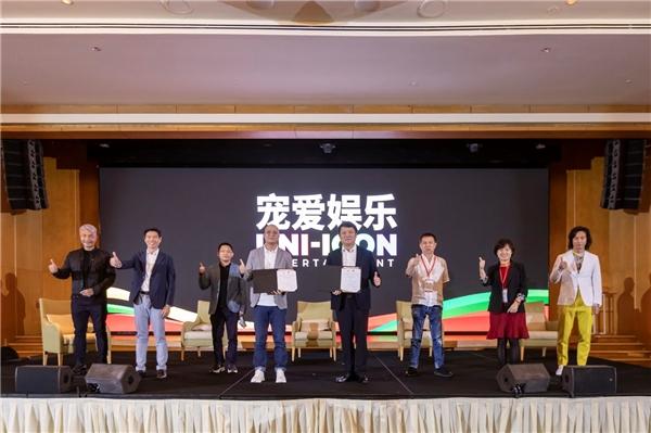 爱奇艺携手长信传媒于新加坡成立艺人经纪公司 旨在挖掘东南亚地区优秀人才
