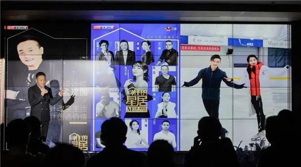创新中国——设计照亮未来新疆分享会震撼来袭