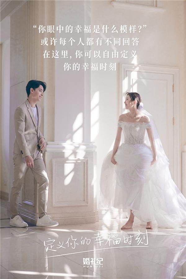 """婚礼纪品牌态度片刷屏 治愈""""史上最难结婚一代"""""""