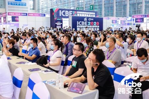 千家跨境工厂入驻,十万人来看的4月ICBE 2021广州跨交会到底有什么看头?