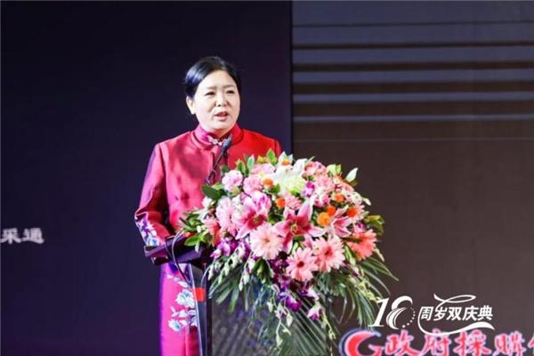 全国政府采购集采年会在京召开 领先未来荣膺双项殊荣