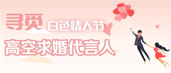 铂爵旅拍X京东旅行|为16年的爱情定制专属浪漫