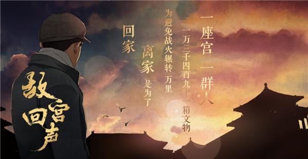 腾讯新文创,用新型方式打造中国文化符号!