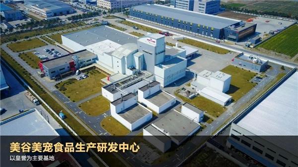 """上海市工业综合开发区:""""萌宠""""经济催生园区新业态"""