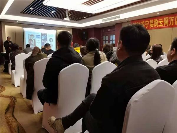 全渠道赋能!苏宁易购线上百货南通产业带招商会发布八大政策