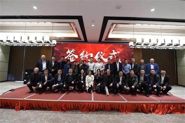 官方公告!中京万喜药业与高集医药华东2021战略合作正式签约