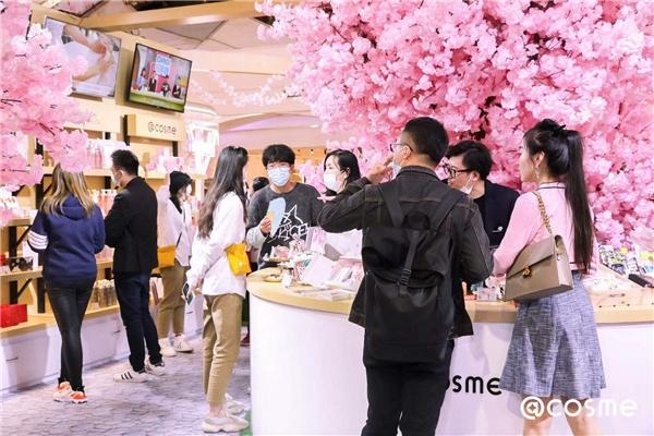 遇见命运单品,@cosme带你开启上海梦幻樱花祭