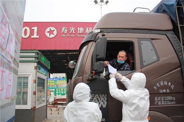 中国地利2020年逆势盈利 加速业务创新和多元化布局