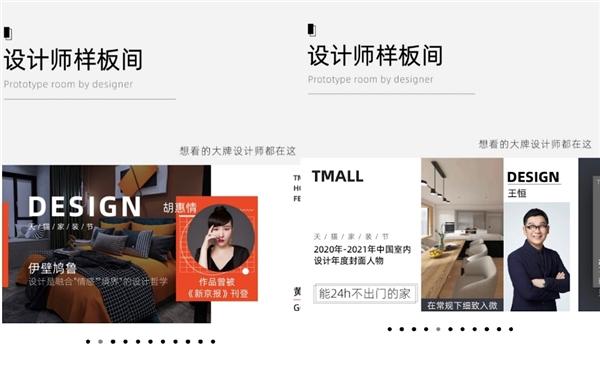 """家装数字营销已遇新模式?躺平设计家献上""""3D短视频+样板间""""等秘笈!"""