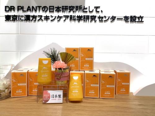 植物学家的国际化与时俱进 优质的产品增强了品牌的国际影响力