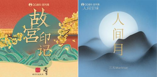 中国风殿堂级词人方文山坐镇,QQ音乐发布原创国风音乐计划「国风集」