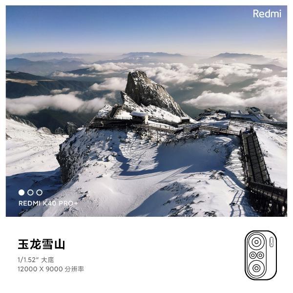 1999起!Redmi K40系列发布,京东享40天无忧退