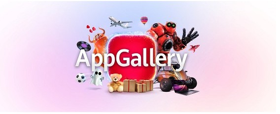 应用程序分发量在12个月内几乎翻了一番 AppGallery今年做对了什么?