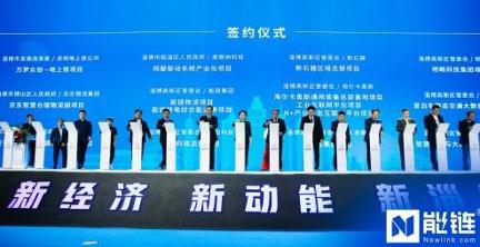 能链与山东省淄博市签署战略合作协议,备受外界瞩目
