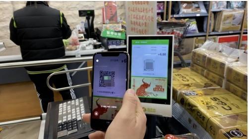 超市推广使用数字小票 以科技促进绿色消费