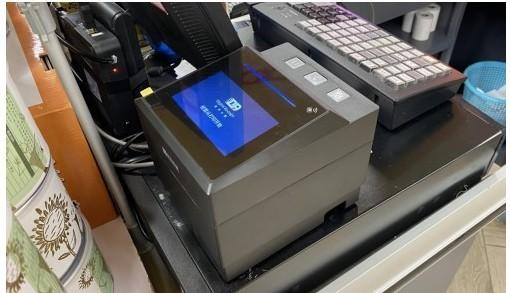 超市发推广使用数字小票,以科技赋能绿色消费