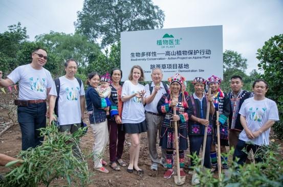 湖南卫视与植物医生共同倡议:保护生物多样性,让未来有药可救