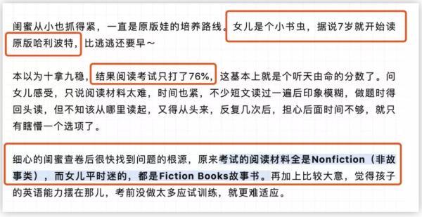 孩子的阅读不该只有童话,ABC Learning 为中国孩子提供海量科普读物!
