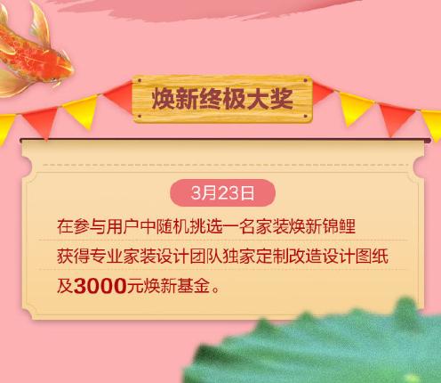 """拒绝家电超期服役,苏宁""""焕新节""""家电免费上门拖旧换新"""
