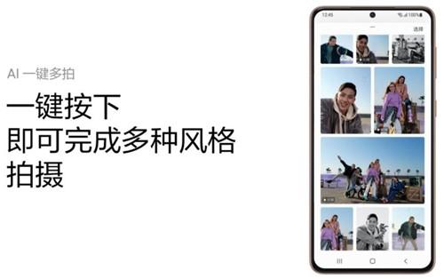 蒋方舟的《信仰》是什么?三星Galaxy S21 5G系列为你呈现