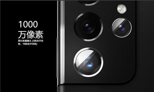 双长焦镜头加持 三星Galaxy S21 Ultra 5G远摄很稳很清晰