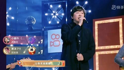 """第一个中国民歌品牌 民歌 携手老狼 叶蓓和阿托更快的道路上创造""""橙色和白色艺术奖"""""""