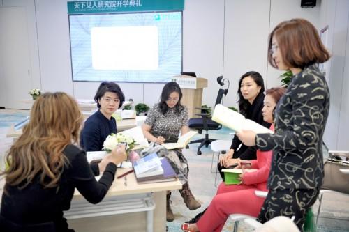 世界妇女研究所发起了吴彤计划 为未来的女性商业领袖创造一个创新的领导平台