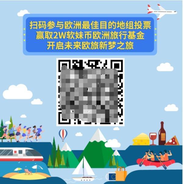 朱正廷解锁新身份——欧洲云旅游在线体验官!邀你一起开启欧洲游线上新玩法