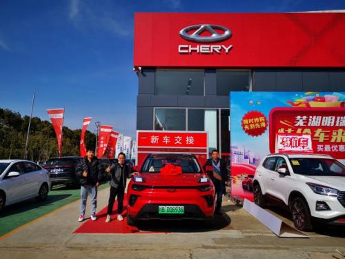 首届中国自主知识产权L2自动驾驶S61交付仪式隆重举行