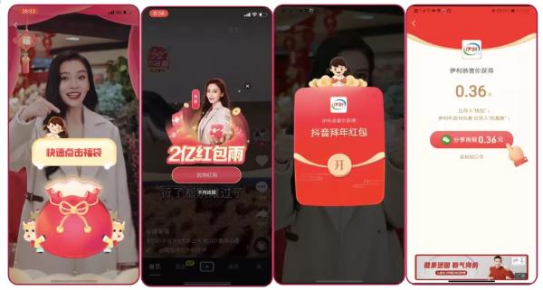 品牌互动参与总曝光927亿,伊利×《团圆家乡年》掀起全民互动