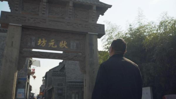 飞过兴化上空 BBC StoryWorks商业内容制作团队为兴化打造旅游宣传片