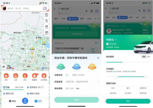 """从国民出行平台到AI新基建数字底座,百度地图面向生态""""变大"""",面向用户""""变小"""""""