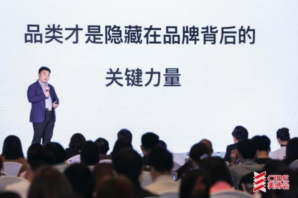 半亩花田×美博会美妆品牌创新大会,看品牌在品类创新下的新发展