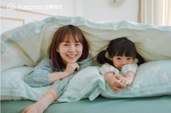 全棉时代居家棉品,提高睡眠的幸福感