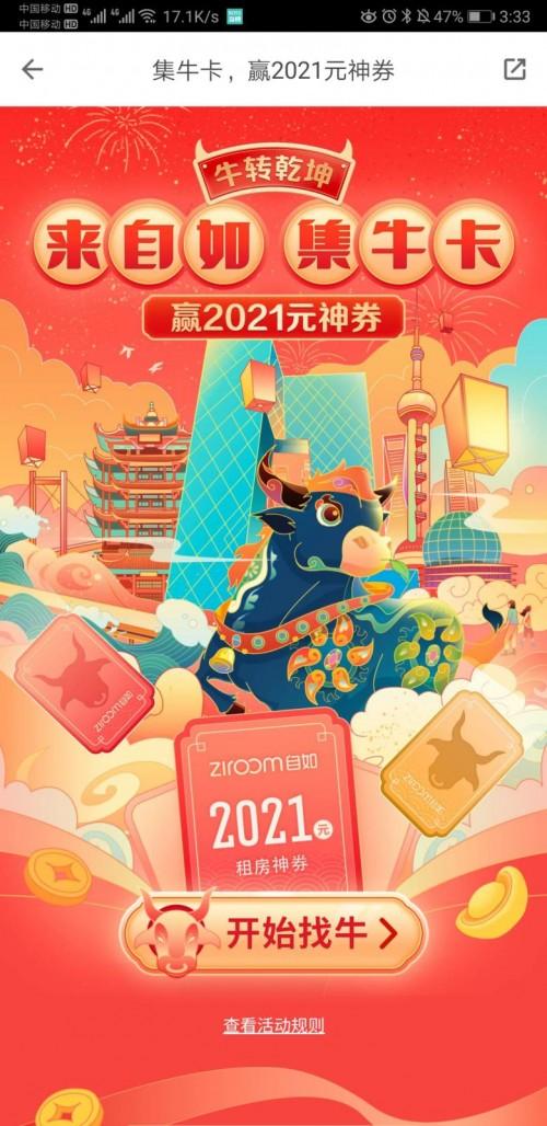 漂亮!南京2021玄武湖樱花节有空来接你!