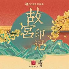 《山河浮影》登巅峰榜前列,QQ音乐「国风集」携吴青峰打造国风精品